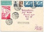 USSR 1956-02-27 cover.jpg