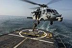 USS George H. W. Bush (CVN 77) 140414-N-EY632-043 (13911026105).jpg