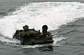 US Navy 050615-N-9866B-023 An amphibious assault vehicle, assigned to the 3rd Amphibious Assault Battalion, stationed at Camp Pendleton, Calif., makes its way through the Pacific Ocean to embark aboard the amphibious assault sh.jpg