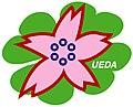Ueda Nagano chapter.JPG