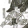 Uesugi Shigesada.jpg
