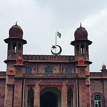 Faisalabad - WikiVisually