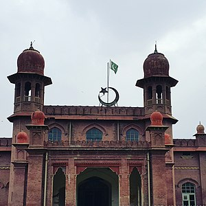 University of Agriculture Faisalabad - Image: University old building