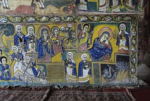 Zege Peninsula - Ura Kidane Mehret Church - Painting 03
