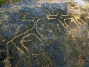 History of Goa - Rock cut engraving at Usgalimal