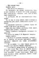 V.M. Doroshevich-Collection of Works. Volume IX. Court Essays-240.png