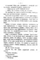 V.M. Doroshevich-Collection of Works. Volume IX. Court Essays-4.png