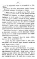 V.M. Doroshevich-Collection of Works. Volume VIII. Stage-117.png