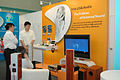 VIA Audio at TICC for Computex 2010 (4680911113).jpg