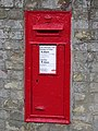 VR letterbox, Great Shelford - geograph.org.uk - 728935.jpg