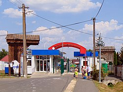 Опасная зона: Tripoint Borders IV: Poland, Slovakia and ... |Slovakia Borders