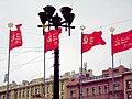 Victory Banner 30-01-2015.jpg
