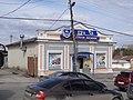 Views of Kamensk-Uralsky (Historical center) (52).jpg