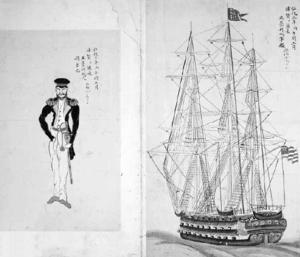 USS Columbus (1819) - Image: Vincennes Yedo Bay 1846