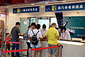 Visitors of TADTE 2015 Exchange Ticket in Counter 20150815.jpg
