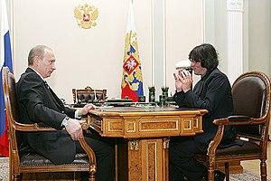 English: NOVO-OGARYOVO. With Conductor Yuri Ba...