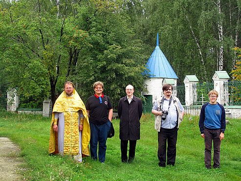 Vladimir and Suzdal Wikiexpedition (2016-08-13) 248.jpg