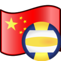 Volleyball China.png