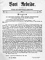 Vort Arbeide No 1 1884.jpg