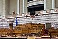 Vouli, inside hellenic Parliament, Athens, Greece.jpg