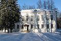 Vyazemy - East outbuilding.jpg