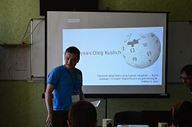 WMUA Wikitraining For Teachers 20 08 2016 9.jpg