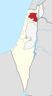 Region within the Northern District of Israel