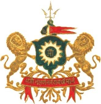Wadhwan State - Image: Wadhwan State Co A