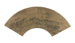landscape after Zhao Danian