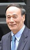 Wang Qishan (beschnitten) .jpg