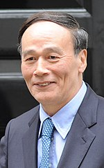 File:Wang Qishan (cropped).jpg
