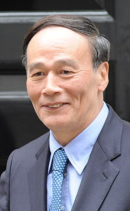 Qishan in 2011