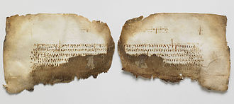 Codex Freerianus - Fragment of the Epistle to the Hebrews