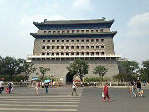 Watchtower of Zhengyangmen Gate from south.JPG