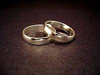 טבעות נישואין ויקיפדיה ישראל