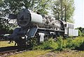 Weimar 50 3626.JPG