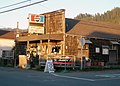 Westport CA Community Store.jpg