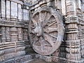 Wheel on Konark Temple.JPG