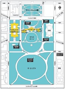 ce4ca1e6886d ホワイトハウス - Wikipedia