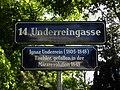 Wien Penzing - Underreingasse.jpg