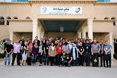 WikiArabia 2015 Group photograph.JPG