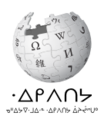 Wikipedia-logo-v2-cr.png