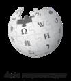 Wikipedia-logo-v2-lez.png