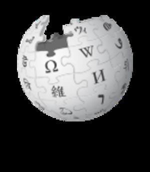 Urdu Wikipedia - Image: Wikipedia logo v 2 ur
