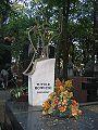 Witold Rowicki monument.JPG