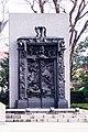 Wongwt 上野公園 (17096671420).jpg