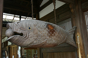 Manpuku-ji - Gyoban (fish board)