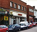 Woolworths, Market St. Oakengates - geograph.org.uk - 1285296.jpg
