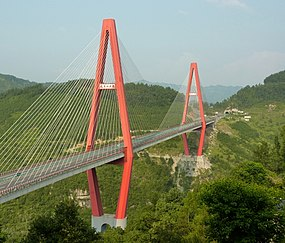 Wulingshan Bridge-1.jpg
