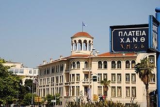 X.A.N. Thessaloniki - The YMCA building in Thessaloniki.